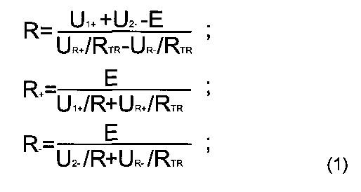 Способ определения сопротивления изоляции сети постоянного тока с изолированной нейтралью