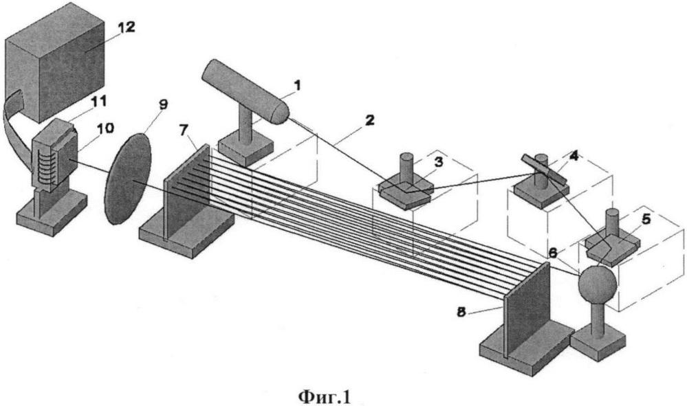 Устройство контроля возникновения перемещения частей конструкций сооружения