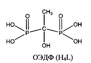 Способ получения порошкообразных водорастворимых координационных соединений железа(iii) и марганца(ii) с оксиэтилидендифосфоновой кислотой
