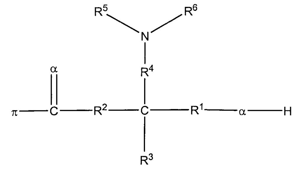 Полимеры, функционализированные лактонами или тиолактонами, содержащими защищенную аминогруппу