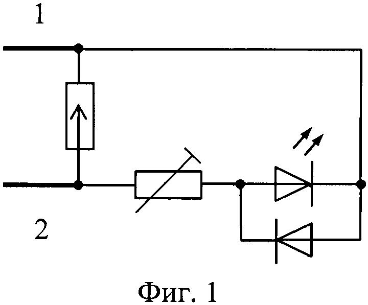 Способ оптического контроля состояния изолирующей конструкции