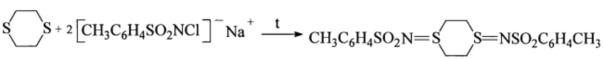 Способ определения массовой доли диэтилендисульфида основного вещества в образце методом автоматического потенциометрического титрования