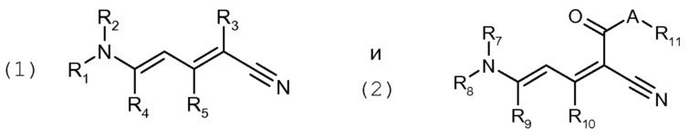 Косметическая и/или дерматологическая композиция, содержащая мероцианиновое производное, которое содержит конкретные полярные группы, состоящие из гидроксильных и эфирных функциональных групп