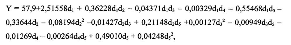Способ определения оптимальной дозы первой азотной подкормки озимых колосовых культур
