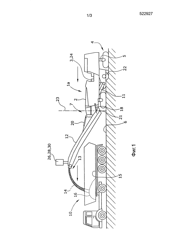 Автоматизированная машина для измельчения, а также способ выгрузки измельченного материала