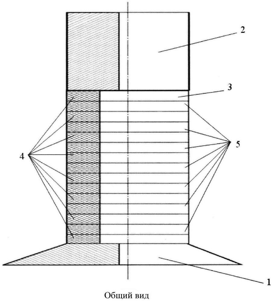 Вибрационный источник сейсмических колебаний