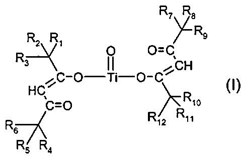 Фотолатентные катализаторы на основе титан-оксо-хелатов