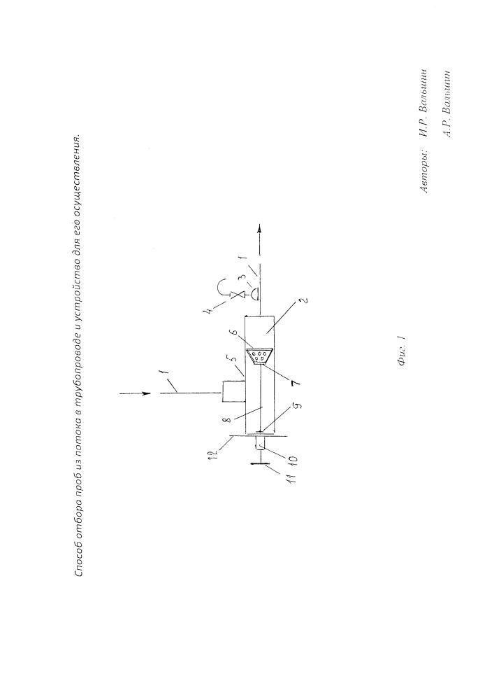 Способ прокачки различных сред по трубопроводу и устройство для его осуществления