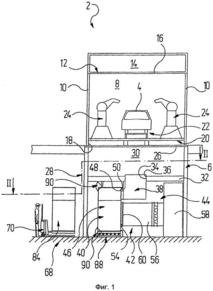 Способ и устройство для осаждения перераспыла, а также установка с таким устройством