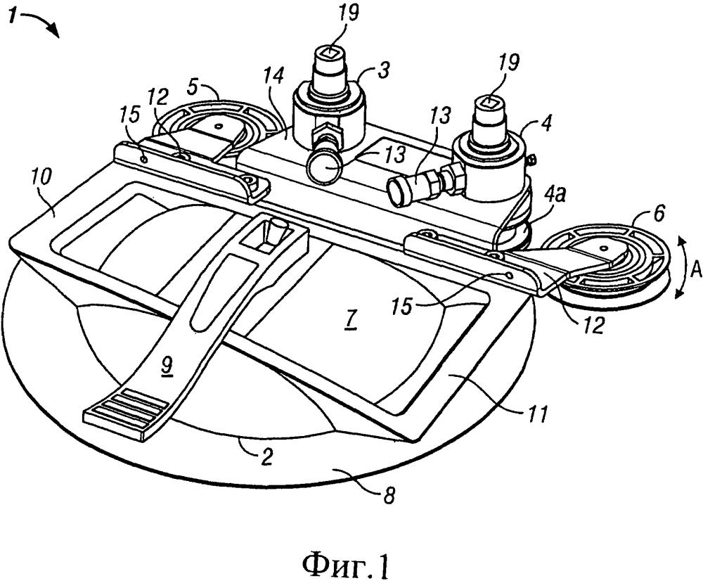 Устройство и способ для вырезания стеклянной панели транспортного средства