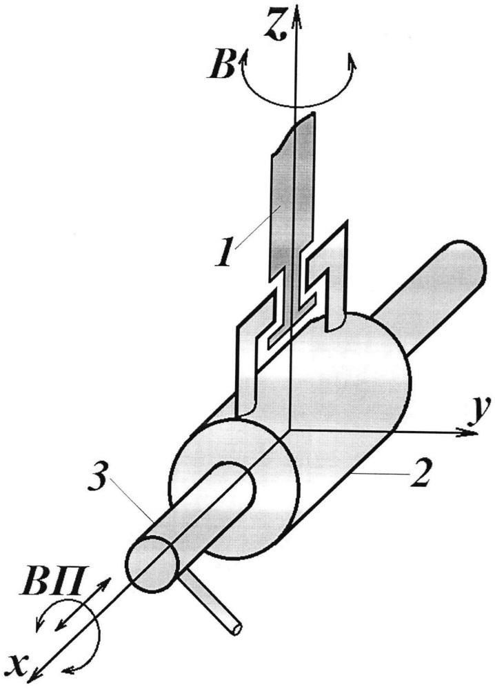 Трехзвенное кинематическое соединение с тремя относительными движениями