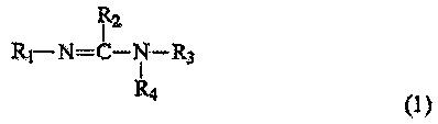 Водно-смоляные дисперсии, включающие амидиновый комплекс цинка (ii), и способ их производства