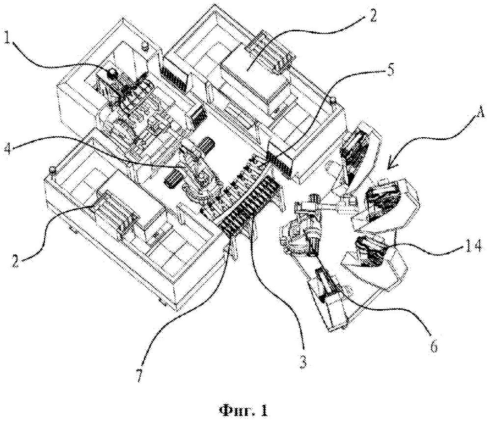 Система и способ обработки поверхности заготовки