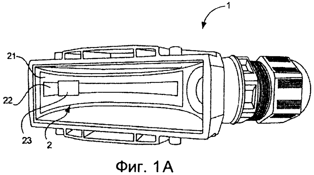Корпус штепсельного разъема с rfid-транспондером