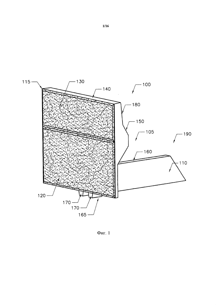 Сборный выравнивающий блок под барьерным ограждением поверх конструкции подпорной стены, удерживающей давление грунта