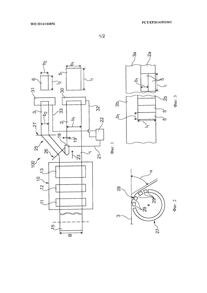 Устройство и способ нарезки по размеру ленты декоративной бумаги и применение устройства для нарезки ленты