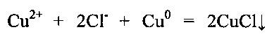 Способ очистки сульфатных цинковых растворов от хлорид-иона