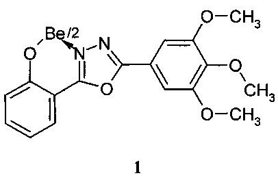 Бис[2-(2-оксифенил)-5-(3,4,5-триметоксифенил)-1,3,4-оксадиазолил]бериллий(ii) с люминесцентной активностью
