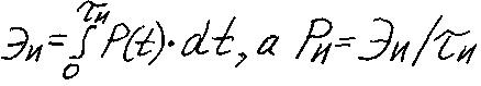 Способ измерения импульсной мощности свч импульсов произвольной формы