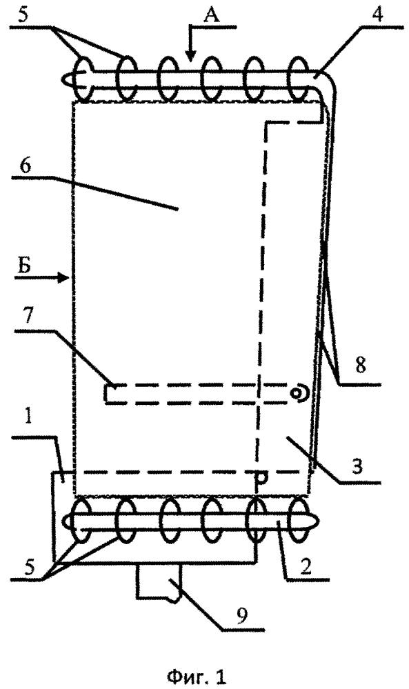 Защитный балдахин пассажирского кресла