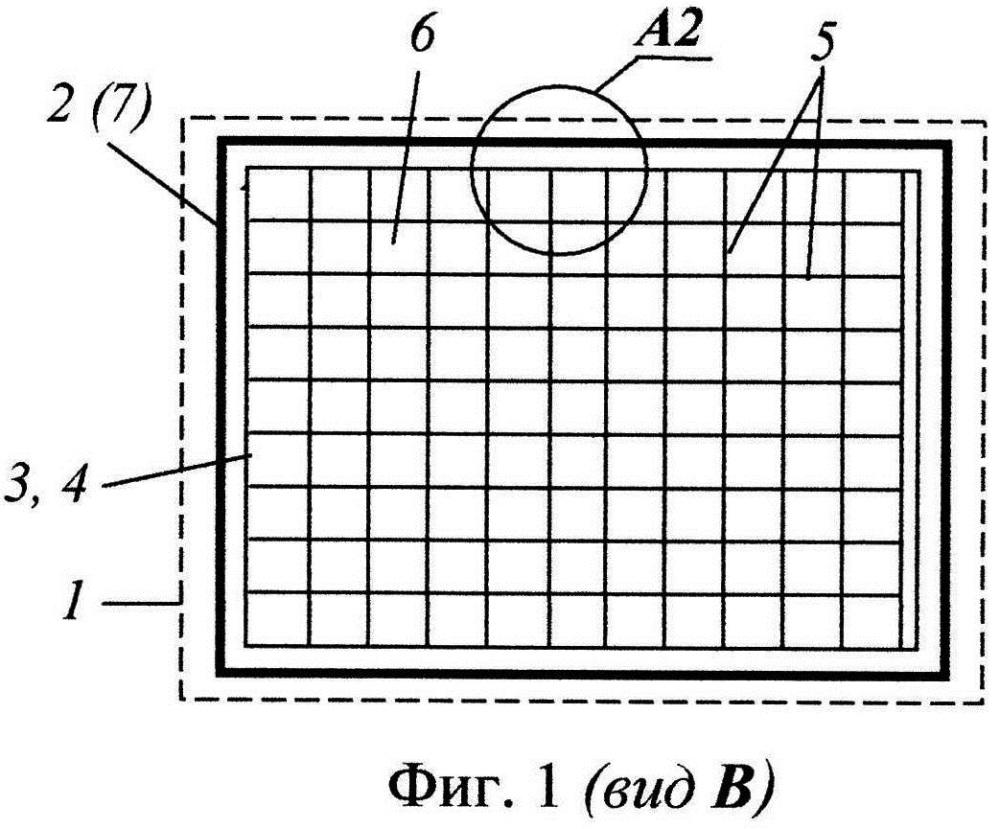 Матричный индикатор, его варианты и способ его изготовления