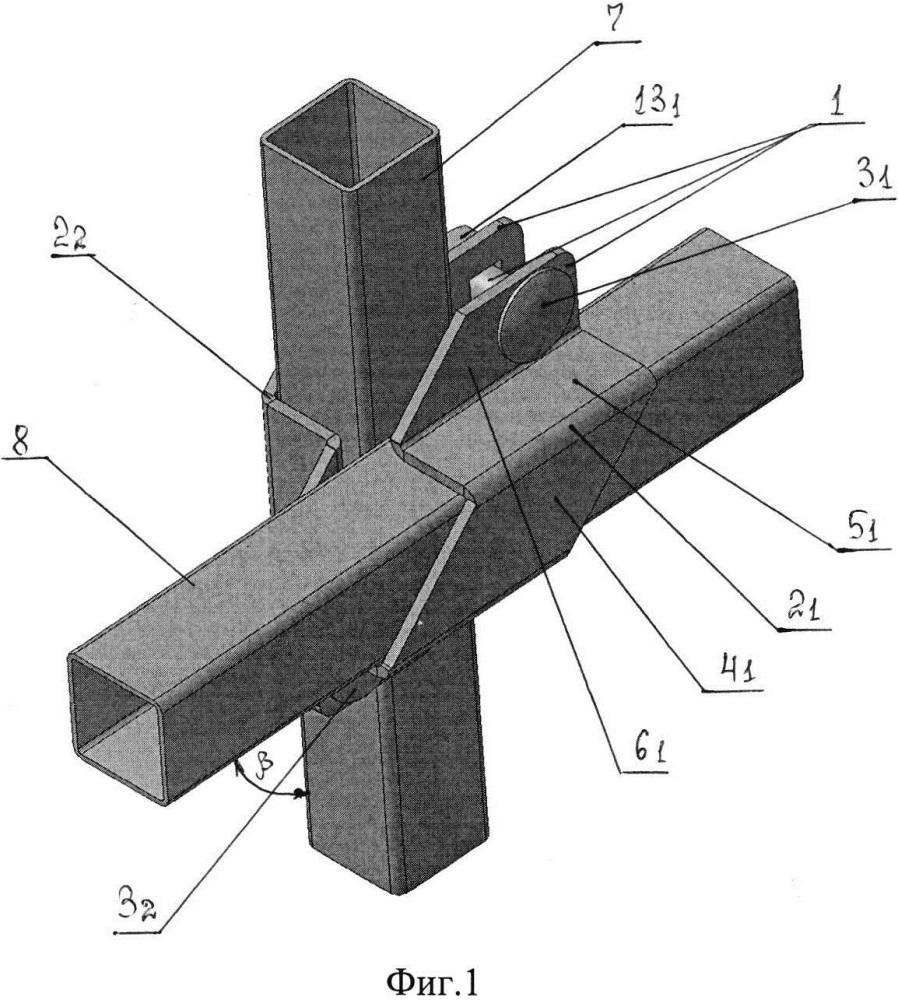 Приспособление для касательного разъемного соединения между собой двух труб, расположенных в пространстве под фиксированным углом друг к другу (варианты)