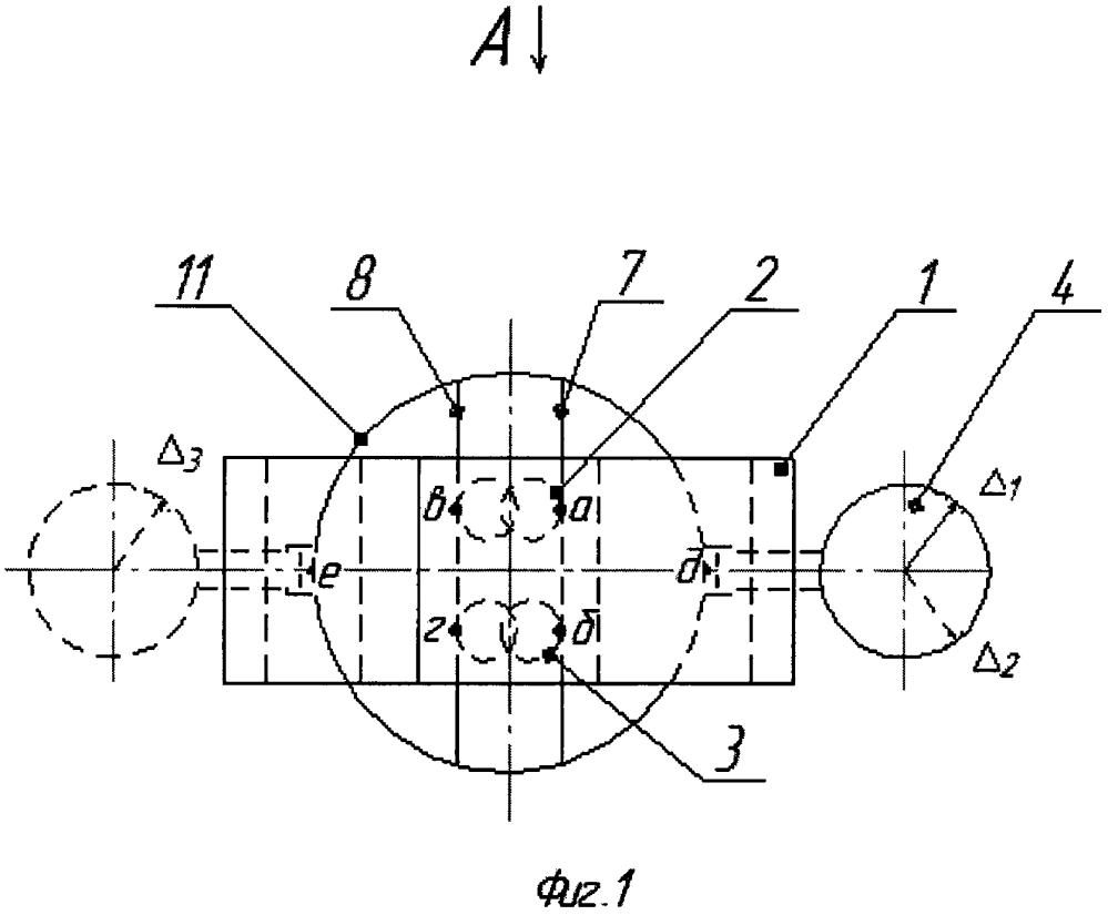 Устройство для измерения параметров паза на торце вала