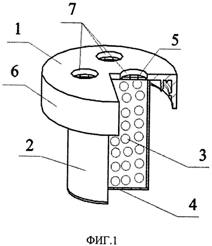 Устройство для извлечения радионуклидов из водных растворов