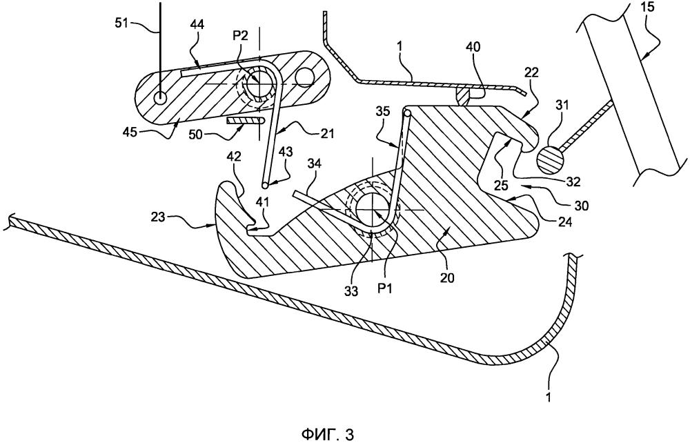 Транспортирующее устройство горнолыжного подъемника
