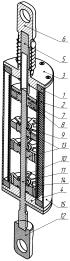 Электромагнетический амортизатор