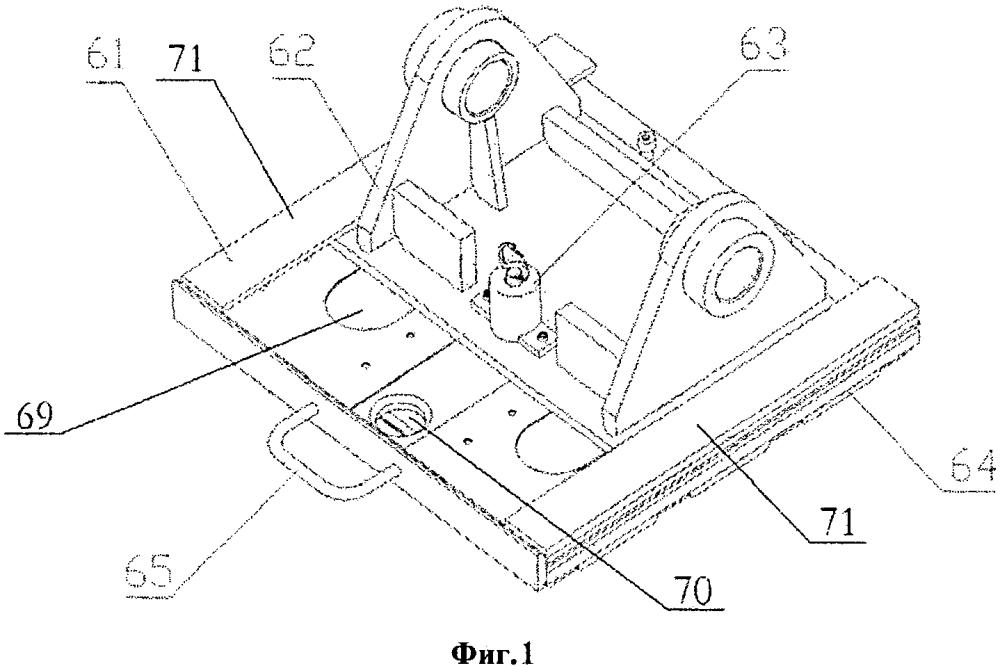 Устройство, препятствующее скольжению опорной лапы, и самоходная машина