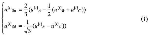 Способ определения расхода жидкости центробежного насоса с асинхронным электроприводом