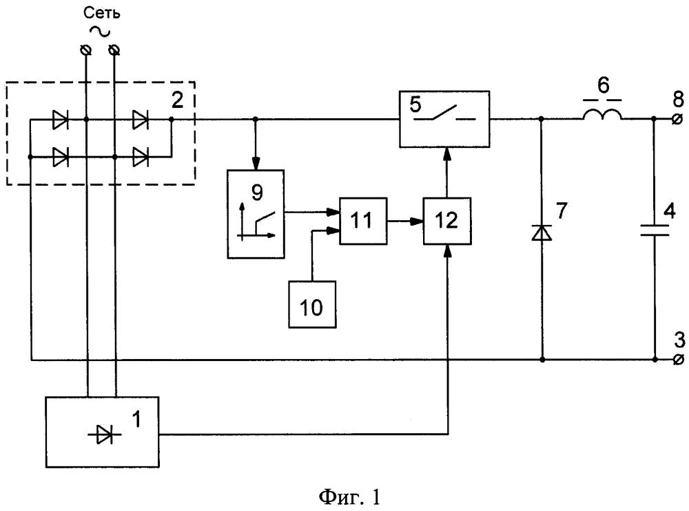 Устройство для ограничения зарядного тока конденсатора нагрузки при подключении к сети переменного тока