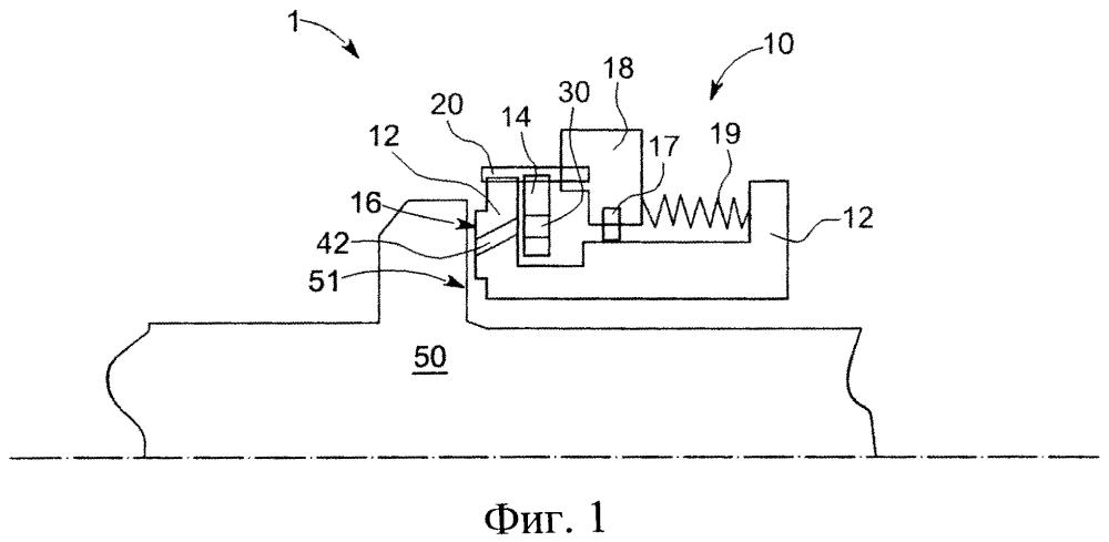 Уплотнительное устройство для турбомашины (варианты)