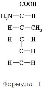 2-амино-3-метил-гекс-5-еновая кислота и ее применение в производстве пептидов, таких как бацитрацины