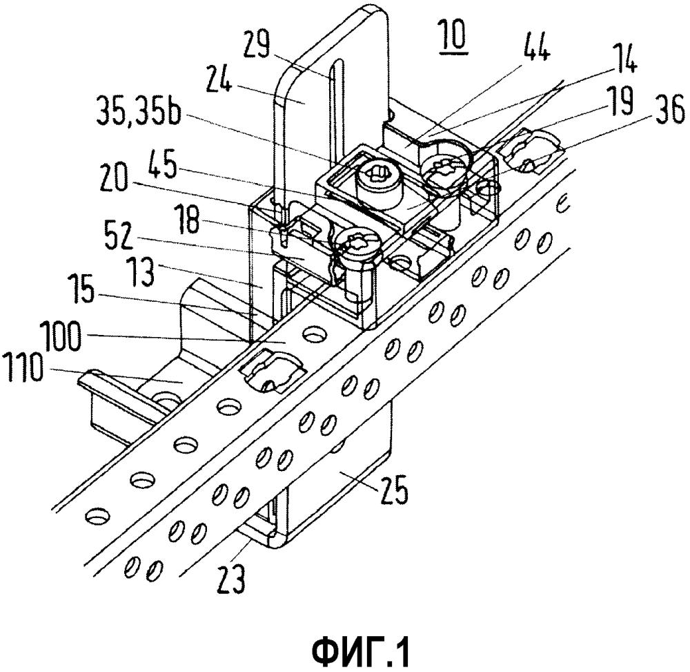 Удерживающее устройство для поперечной балки в электрическом распределительном шкафу и распределительный шкаф с таким устройством