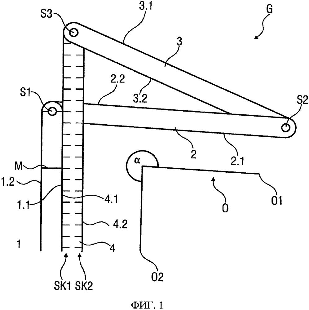 Складной метр и способ измерения углов