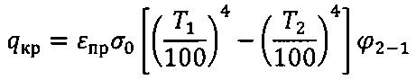 Установка по определению критического значения лучистого теплового потока для различных материалов и веществ