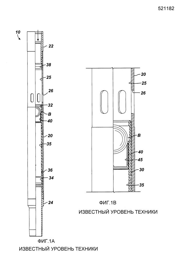 Разрывная муфта и положительная индикация открытия муфты для гидроразрыва