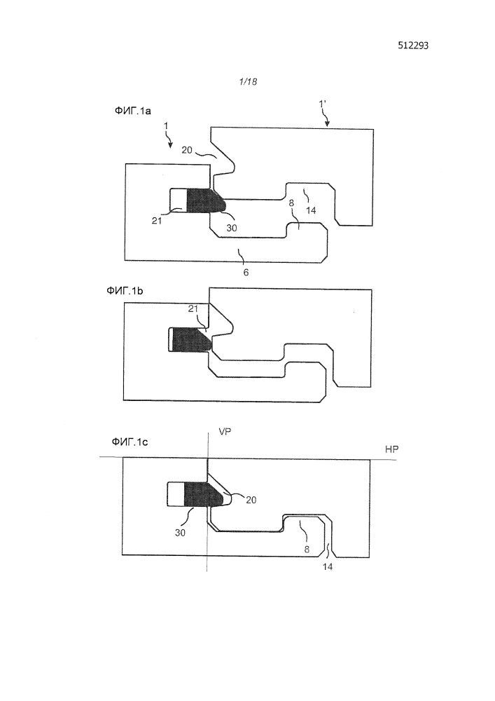 Механическая блокировочная система для панелей пола