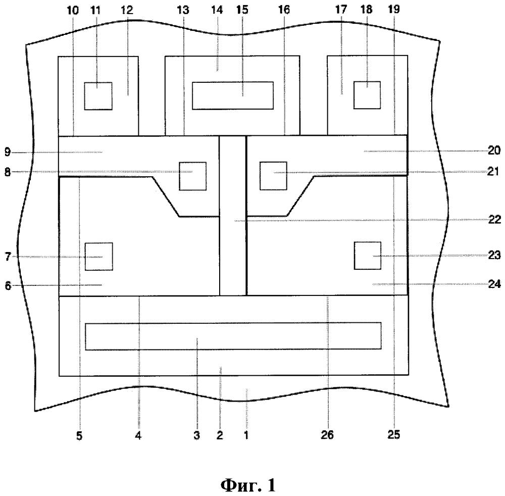 Бистабильная ячейка памяти на базе однослойной наноструктуры
