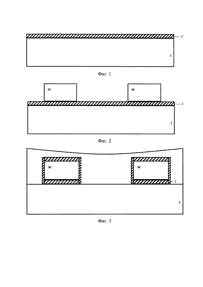Способ формирования системы многоуровневой металлизации на основе вольфрама для высокотемпературных интегральных микросхем
