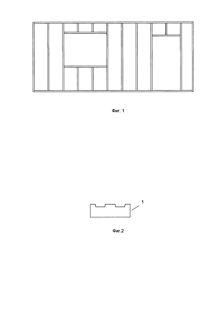 Способ возведения малоэтажного строения