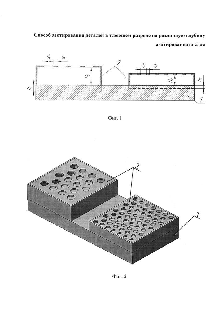 Способ азотирования деталей в тлеющем разряде на различную глубину азотированного слоя