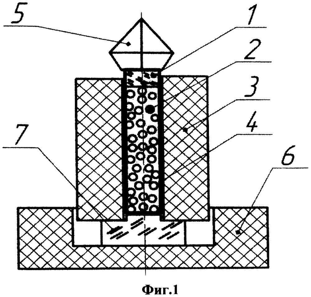 Способ соединения монокристалла алмаза с металлами
