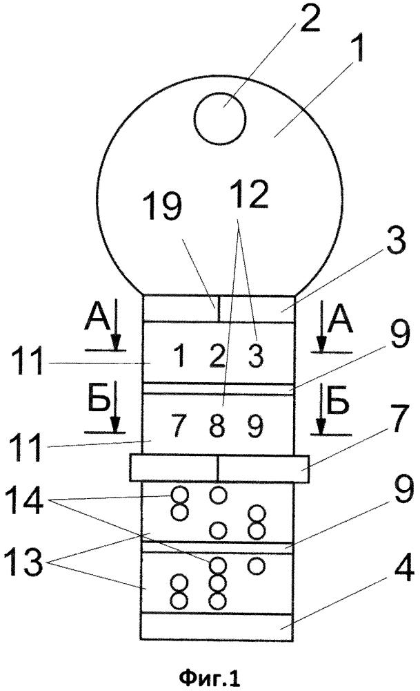 Способ изготовления ключа с кодовым набором