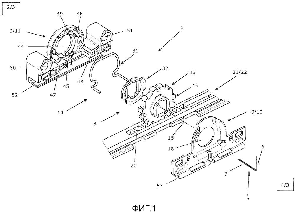 Привод тягового запирающего механизма, тяговый запирающий механизм с таким приводом, а также окно, дверь или подобное с таким тяговым запирающим механизмом