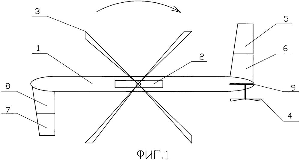 Вертолёт с асимметричным крылом
