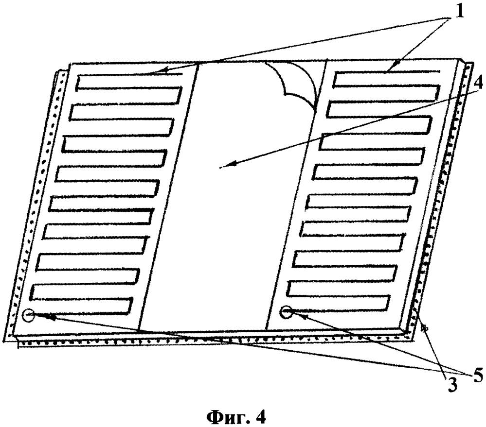 Надувной спальный мешок-палатка