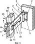 Устройство для ограничения угла поворота створки с зацепом на 0-образном ползунке и проушиной правой стенки
